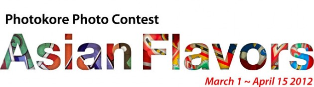 Photokore opens the 'Asian Flavors' Photo Contest to all photographers